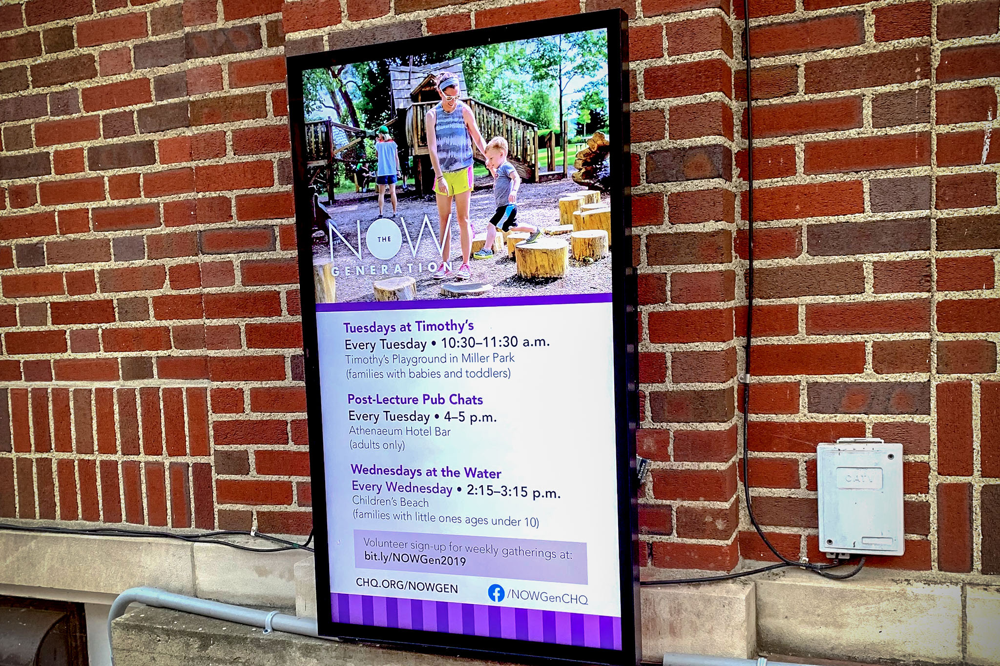 Outdoor display of digital signage
